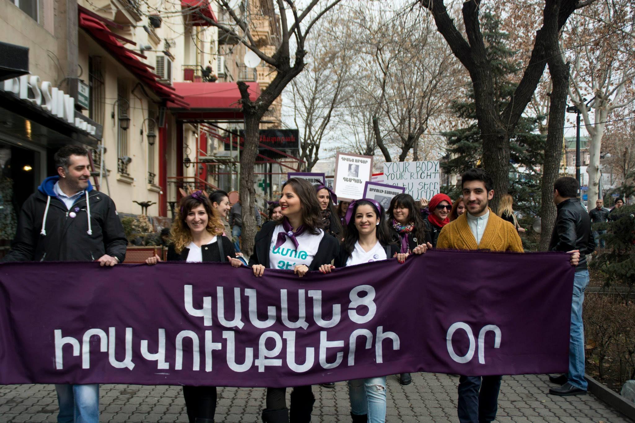 Rom Danial, Lida Minasyan, Lilly Minasyan, Perchuhy Kazhoyan, Lala Aslikyan and Kamo Davtyan of the Women's Resource Center at an 8 March demonstration in Yerevan. Photo: Petra Hultman