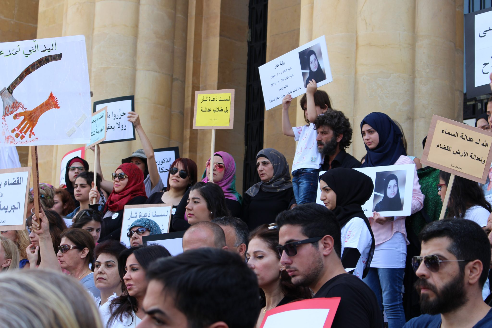 Our partner organisation Kafa organised a protest to call attention to several domestic violence cases (in which wives were murdered by their husbands) stuck in court. Here, protesters gather outside Beirut's National Museum. Photo: Alexander Karlsdotter Stenström