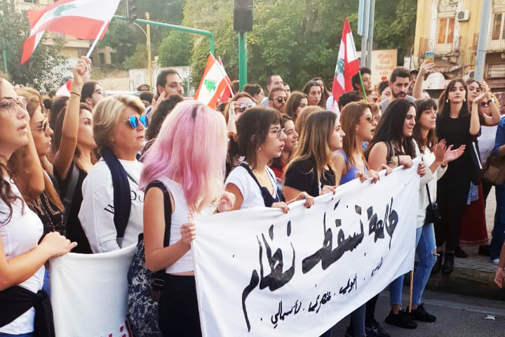 "Feminist march in Lebanon on November 3, 2019. Protesters with a sign saying ""I am going to make the system fall"". Photo: Julie Gromellon Rizk / Kvinna till Kvinna"